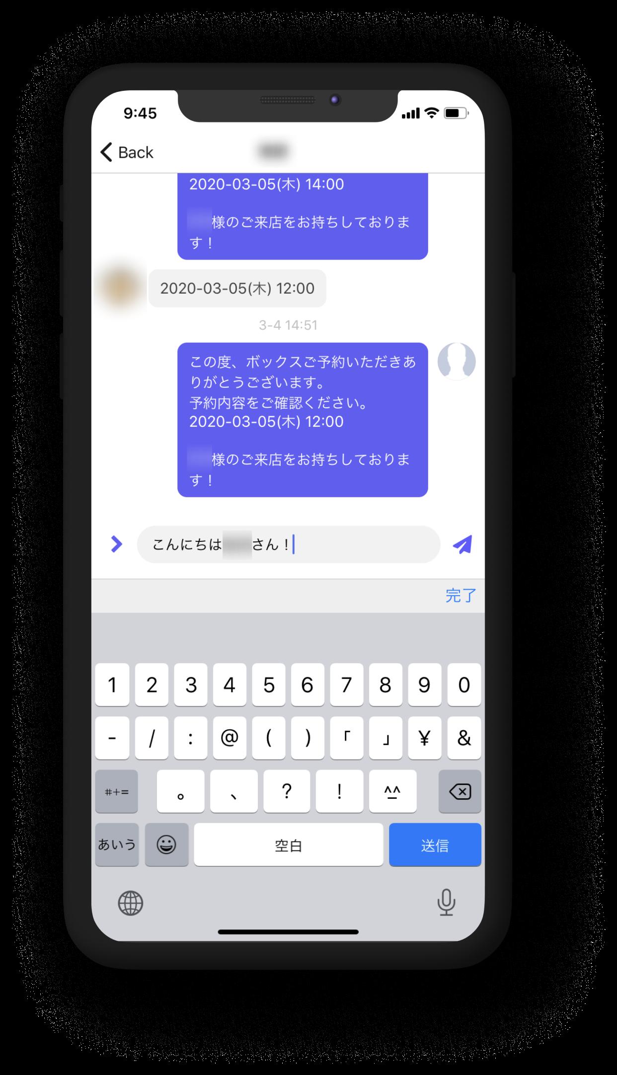anybot 公式アプリのログイン